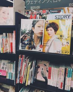 Japanese bookstores are the best!    #nyc #latergram #lategram #bookstore #japanesebookstore #japanesefashionmagazine #fashionmagazine #fashion #kinokuniya #kinokuniyanewyork #bryantpark #stationery  #fashionphotographer #fashionphotography #trendy #womensfashion #fashiondesigner #couture #trends #fashionindustry #mua #makeupforever