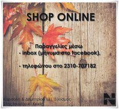 https://www.facebook.com/www.neofitos.com.gr
