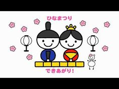 Hinamtsuri - Japan's Girls Doll Day