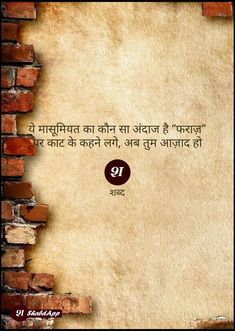 Always Smile Quotes, One Love Quotes, Simple Love Quotes, Feeling Loved Quotes, Love Hurts Quotes, Deep Quotes About Love, Love Quotes In Hindi, Islamic Love Quotes, Funky Quotes