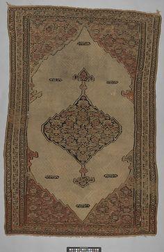 Carpet | Islamic | The Met