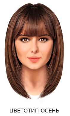 Messy French Roll Hairstyle - 30 Easy and Stylish Casual Updos for Long Hair - The Trending Hairstyle Medium Long Hair, Medium Hair Cuts, Short Hair Cuts, Medium Hair Styles, Short Hair Styles, Easy Updos For Long Hair, Wedding Hairstyles For Long Hair, Face Shape Hairstyles, Hairstyles With Bangs