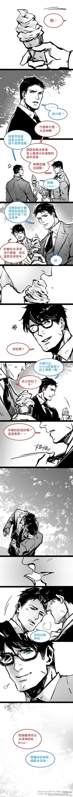 Superbat (i do not understand what they're saying, but it's soooooo CUTE❤️❤️❤️
