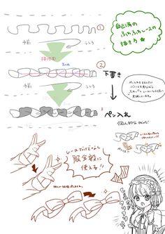 【講座】精選15個皺邊畫法•繪製過程 - pixiv Spotlight