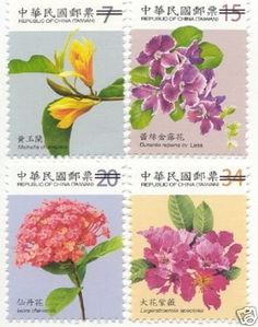 Chinese flower stamps