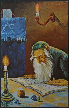 Judaica Shana Tova Nice Color PC Jew Learn Tora A Talmud Chachum by M Katz 1970