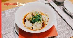 «Афиша Daily» решила погрузиться в мир китайской кухни и найти ее лучшие образцы…