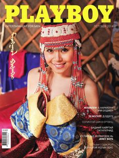 Playboy (Mongolia) October 2014  with X Bayarmaa on the cover of the magazine