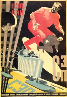 Poster for Mikhail Verner and Pavel Armand's SEP (1929) by Vladimir and Georgii Stenberg.
