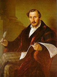 Music - Gaetano Donizetti (November 29, 1797 - April 8, 1848) was born in Bergamo, famous for being a leading composer of the bel canto opera style during the first fifty years of the Nineteenth Century.