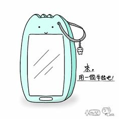 來, 用一個牛殼吧! Come, lets use a mu case~ #cellphone #smartphone #phonecase #case #phoneprotector #mu #cow #illustration