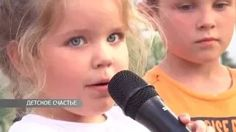 Производитель детских площадок Elephant - YouTube
