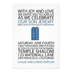Bar Mitzvah Invitation Jeremy Modern Torah White you will get best price offer lowest prices or diccount couponeReview          Bar Mitzvah Invitation Jeremy Modern Torah White Online Secure Check out Quick and Easy...