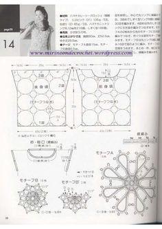 Blusa con motivo floral | Mi Rincon de Crochet