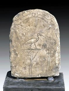Ancient Egyptian Limestone Round Top Stele, 300-32 BCE.