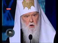 Патріарх Філарет на ШУСТЕР LIVE 29 08 2014