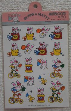 1976 Sanrio Bunny and Matty Sticker Japan | eBay