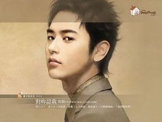 Love Novel illustrations : Brautiful and Handsome Young Man   26