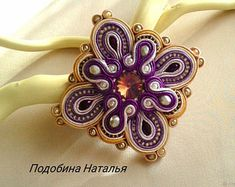 Soutache brooch Sparkly brooch Unusual jewelry hand-embroidered Purple Beige Soutache jewelry Gift for her delicate brooch handmade gift