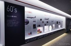 日本航空(JAL)は18日、これまで実施してきた羽田空港の整備工場見学をリニューアルすることを発表した。メインテナンスセンター内に資料の展示施設を新設し、「JAL工場見学 ~SKY MUSEUM」とし...