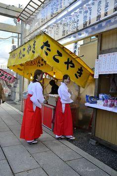 Japan Shiga Ken Nagahama