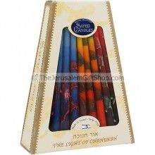 Traditionally dipped 45 Kosher Hanukah Candles with pattern finish - Each candle is 6 inches / 15cm long. Each candle burns for approximatly one hour.  On the back of the box is the Chanuka Blessing for the lighting of the candles.  Hand-Crafted by Safed Candles in the Holy Land. $22.95