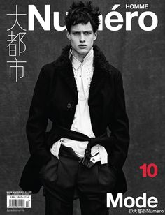 Breakthrough star on the scene Sylvester Ulv Henriksen takes the cover story of Numero Homme China with a striking shot from fashion photographer Matthew Brookes. Fashion Tape, Fashion Now, Mens Fashion, Cover Boy, Best Fashion Magazines, Magazine Cover Design, Magazine Covers, Men's Day, Moda Masculina