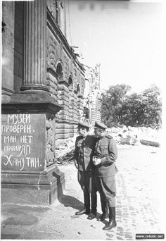 """WW2_010  Written in Russian - """"The museum is checked. There are no mines. Checked by Khantutin."""""""