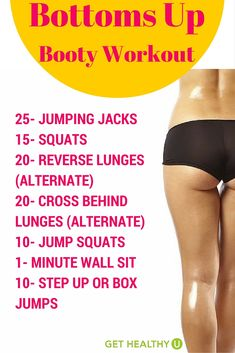 Lift your rear and tone up those legs with this quick #lowerbody booty workout that takes under 10 minutes!