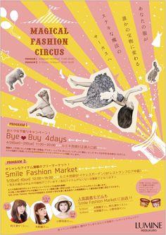 チラシ Green Things green color on siding Japan Graphic Design, Japan Design, Web Design, Flyer Design, Layout Design, Dm Poster, Poster Layout, Design Poster, Print Design