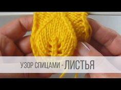 Baby Knitting Patterns, Knit Dress, Celine, Stitches, Youtube, Diy And Crafts, Crochet Bedspread, Crochet Crafts, Knit Patterns
