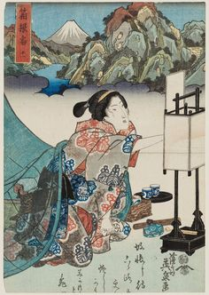 Keisai Eisen: Hakone Station (Hakone shuku), No. 11 from an untitled series of the Fifty-three Stations of the Tôkaidô Road - Museum of Fine Arts