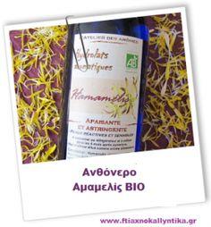 Witch hazel greek supplier Deodorant, Witch Hazel, Bio, Health, Circulation, Greek, Essential Oils, Sensitive Skin, Natural Beauty
