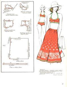 Free Vintage Bikini and Skirt Sewing Draft Pattern- lenceria vintage Couture Vintage, Diy Couture, Couture Sewing, Diy Clothing, Sewing Clothes, Clothing Patterns, Barbie Clothes, Dress Patterns, Sewing Lingerie