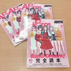 vocalists grace the cover of Anime Bros. The magazine will also include 60 pages of content, including interviews with the cast and staff. Latest Anime, Bangs, Otaku, Interview, It Cast, Content, Magazine, Cover, Parrots