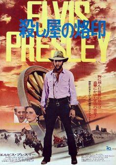 Charro (1968) Japanese poster