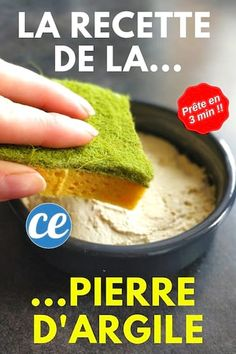 How to Make Your Homemade Clay Stone In 3 Min Chrono! - Produits Faits Maison - Discover the easy and quick recipe for homemade clay stone! Economical and super efficient :-] Clic -