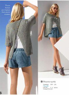 Оригинальный пуловер с ассиметричными половинками