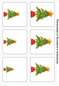 Нейрокопилочка Art Activities For Toddlers, Christmas Activities For Kids, Preschool Christmas, Toddler Christmas, Montessori Activities, Noel Christmas, Christmas Crafts For Kids, Christmas Printables, Winter Christmas