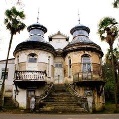 Beautiful Batumi