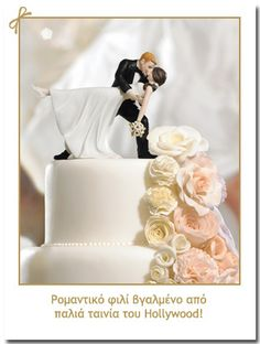 You can get unique wedding cake toppers everywhere so the wedding