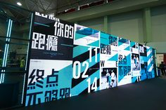 Nike SH Marathon Expo Exhibition on Behance