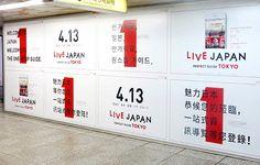 LIVE JAPAN PERFECT GUIDE TOKYO - Hotchkiss