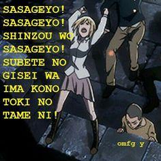 More like with Guren no Yumiya xD Don't misunderstand I also like . , Anime Memes - My Manga Anime Meme, Funny Anime Pics, Aot Anime, Aot Memes, Funny Memes, Reaction Pictures, Funny Pictures, Aot Funny, It's Funny
