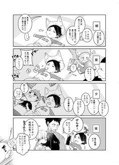 諒しゅん_5/5狐今F10 (@akira_syun) さんの漫画 | 95作目 | ツイコミ(仮)