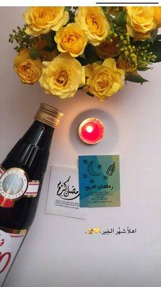 Ramadan Kareem Pictures, Ramadan Images, Ramadan Cards, Ramadan Wishes, Floral Wallpaper Iphone, Iphone Wallpaper Tumblr Aesthetic, Attractive Wallpapers, Eid Stickers, Birthday Post Instagram