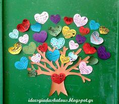Ιδεες για δασκαλους: Το δέντρο της αγάπης στην τάξη μας!