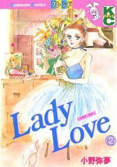 Shoujo, Cinderella, Disney Characters, Fictional Characters, Love, Comics, Disney Princess, Art, Amor