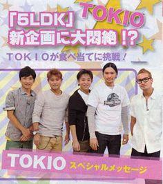TOKIO's 5LDK