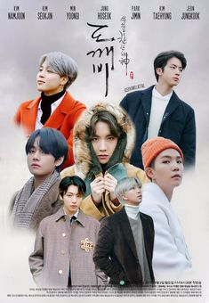 Here are 12 fan-made movie posters for fictional BTS movies and remakes, like Goblin and Parasite, that we'd pay real money to see! Jung So Min, Steve Aoki, Kookie Bts, Bts Bangtan Boy, Dance Music, K Pop, Bts Memes, V Bts Cute, Bts Group Photos